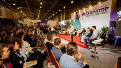 ТОП 5 мероприятий на XXI международная выставка PIR EXPO 2018
