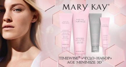 MARY Kay 150x80-01