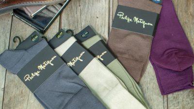 Эксклюзивная коллекция мужских носков от бренда Philippe Matignon