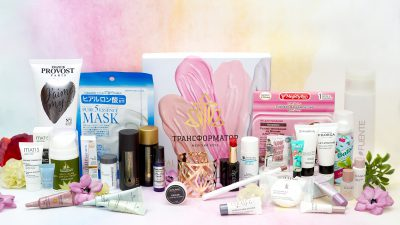 Beauty Box от Royal Samples совместно с женским клубом Трансформатор
