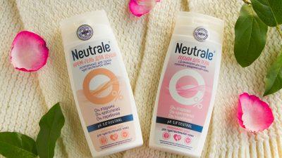 Уход за телом от бренда NEUTRALE